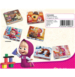 Masha and the Bear Puzzles 141165