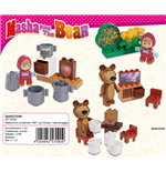 Masha and the Bear - Lego - Basic Set with 1 character