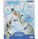 Frozen Toy 142666