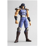 Fist of the North Star Action Figure Revoltech Yamaguchi LR-002 Rei 15 cm