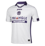 2015-2016 Toulouse Joma Away Football Shirt