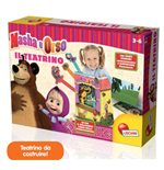 Masha and the Bear Toy 182008
