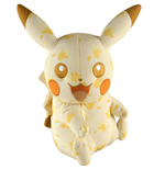 Pokemon Plush Figure 20th Anniversary Special Pikachu 25 cm