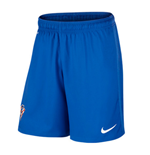 2016-2017 Croatia Nike Away Shorts (Blue)