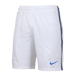2016-2017 Greece Nike Home Shorts (White)