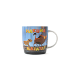 The King Lion Mug - Hakuna Matata