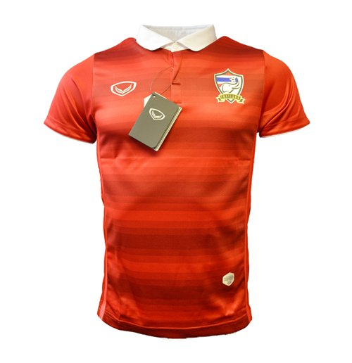 2015-2016 Thailand Away Football Shirt
