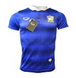 2015-2016 Thailand Home Football Shirt