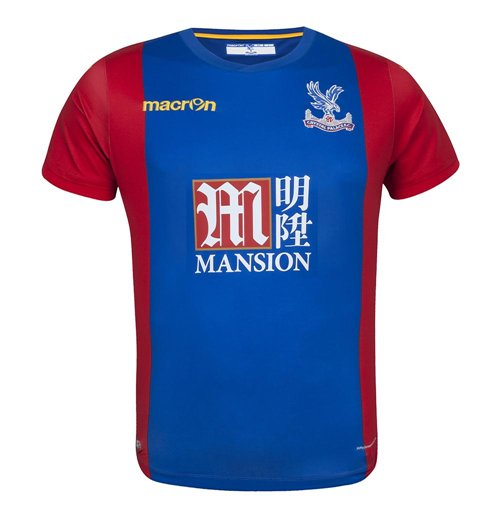2016-2017 Crystal Palace Macron Home Football Shirt