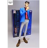 Lupin Toy 237225