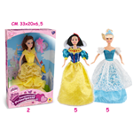 Princess Disney Doll 242311