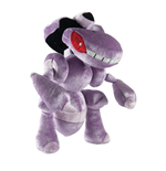 Pokemon Plush Figure 20th Anniversary Genesect 20 cm