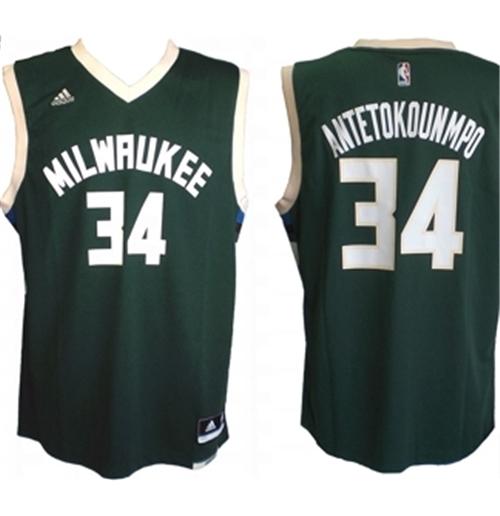 hot sale online 5987c 1d5c7 Milwaukee Bucks Jersey 247994