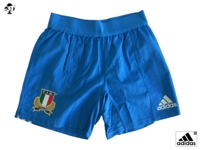 Italy Rugby Home Shorts