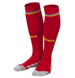 2016-2017 Romania Away Joma Football Socks