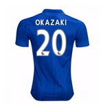 2016-17 Leicester City Home Shirt (Okazaki 20) - Kids