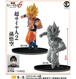 Dragon ball Action Figure 259231