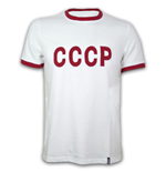 CCCP Away 1970's Short Sleeve Retro Shirt 100% cotton