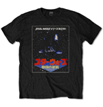 Star Wars Men's Tee: The Saga Continues Japanese