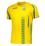 2017-2018 Ukraine Home Joma Football Shirt