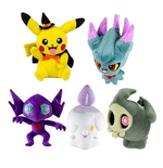 Pokemon Halloween Plush Figures 20 cm Assortment (6)