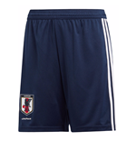2018-2019 Japan Home Adidas Football Shorts (Kids)