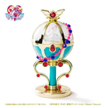 Sailor Moon Stallion Reve Room Fragrance 15 cm