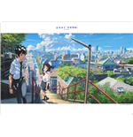 Your Name. Encounter Table Mat