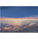 Your Name Bar towel 289527