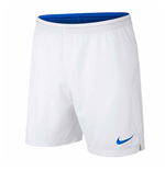2018-2019 Brazil Nike Away Shorts (White)