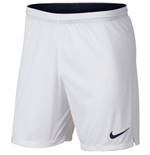 2018-2019 France Nike Home Shorts (White)