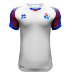 2018-2019 Iceland Away Errea Football Shirt