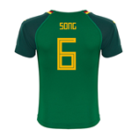 2018-19 Cameroon Home Shirt (Song 6) - Kids