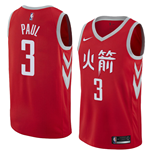 Men's Houston Rockets Chris Paul Nike City Edition Replica Jersey