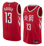 Men's Houston Rockets James Harden Nike City Edition Replica Jersey
