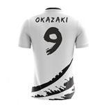 2018-19 Japan Airo Concept Away Shirt (Okazaki 9) - Kids