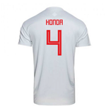 2018-2019 Japan Away Adidas Football Shirt (Honda 4) - Kids
