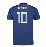 2018-19 Japan Home Shirt (Kagawa 10) - Kids