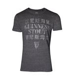 Guinness - Asian Heritage Men's T-shirt