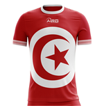 2018-2019 Tunisia Away Concept Football Shirt