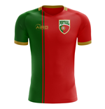 2018-2019 Portugal Flag Home Concept Football Shirt (Kids)