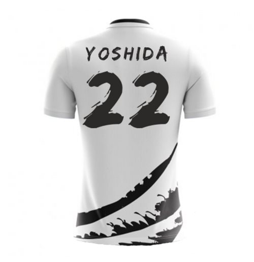 cd91f96c119 Buy Official 2018-19 Japan Airo Concept Away Shirt (Yoshida 22)