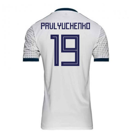 2018-2019 Russia Away Adidas Football Shirt (Pavlyuchenko 19)