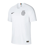 2018-2019 Sparta Prague Away Nike Football Shirt