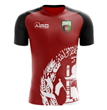 2018-2019 Afghanistan Home Concept Football Shirt