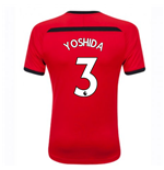 2018-2019 Southampton Home Football Shirt (Yoshida 3)