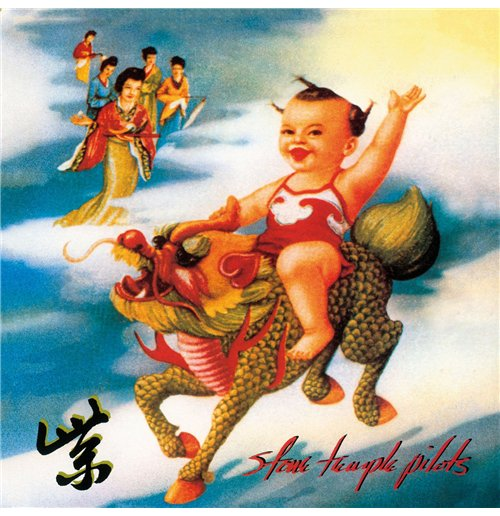 Vynil Stone Temple Pilots - Purple