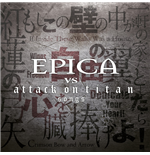 Vynil Epica - Epica Vs. Attack On Titan Song