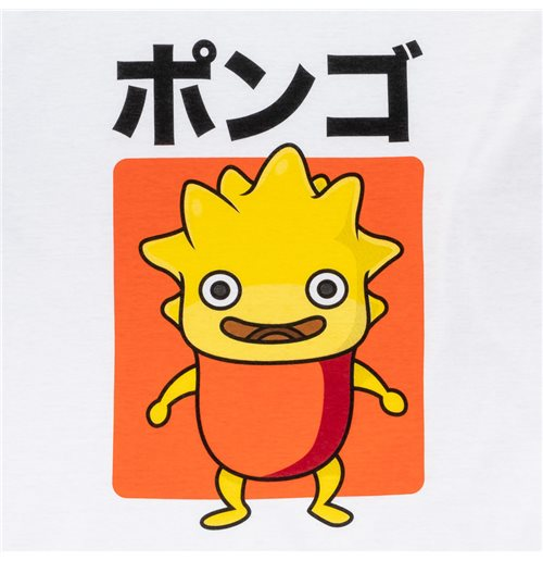 NI NO KUNI II Lofty Japanese T-Shirt, Unisex, Small, White