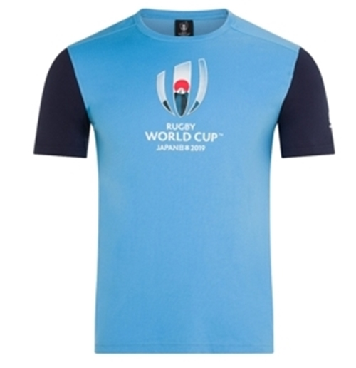 Rugby World Cup 2019 T-shirt 350543